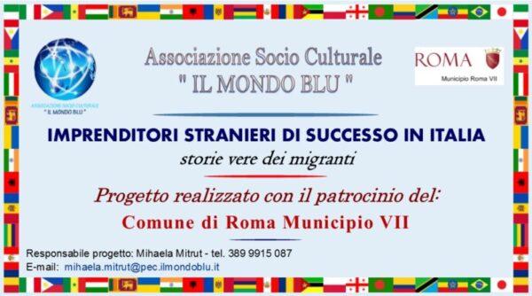 """Associazione socio culturale """"il Mondo Blu"""""""